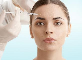 thumbnail of There Are Multiple Uses for Botox